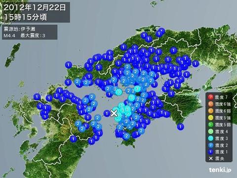 20121222151537-large