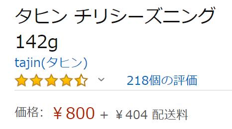 Opera スナップショット_2020-07-03_051525_www.amazon.co.jp