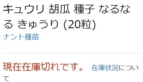 Opera スナップショット_2020-07-04_035514_www.amazon.co.jp