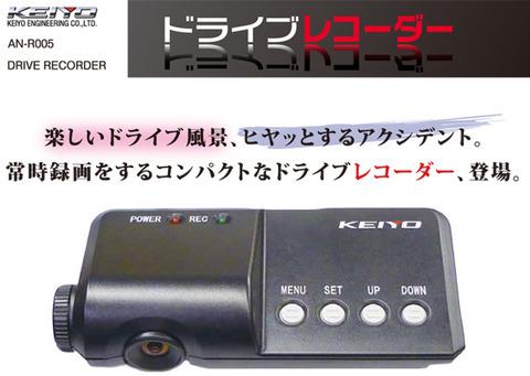 600x426-2012102300004