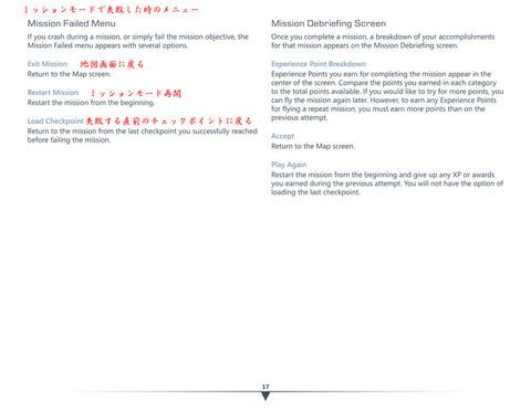MSFlightHandbook_English_20