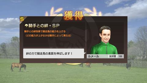 ウイぽ9_2020_3
