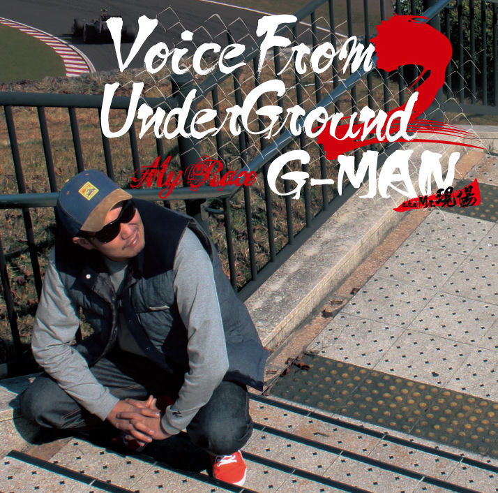 voicefromundergrouond2