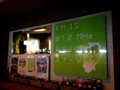 fmis3