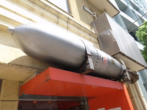 魚雷ヌーヴォー 001