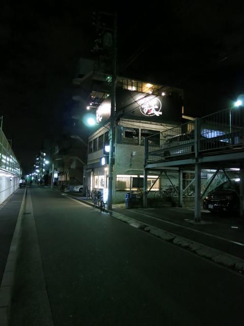 鉄 (2)