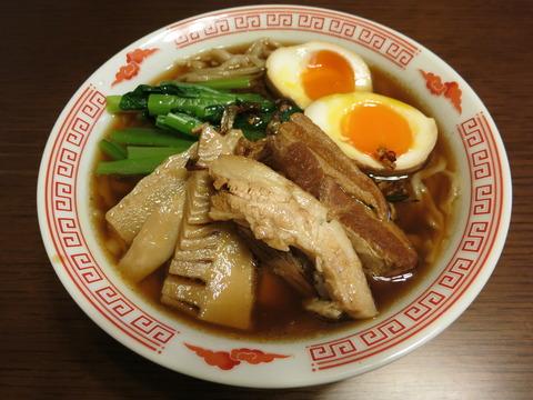志の麺亭 007