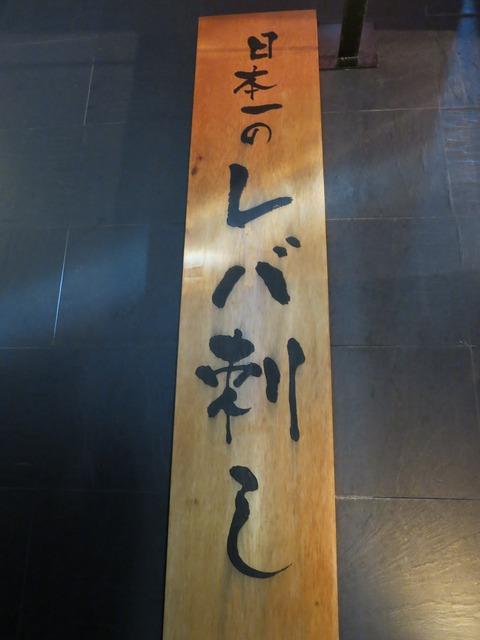 赤坂金舌 033
