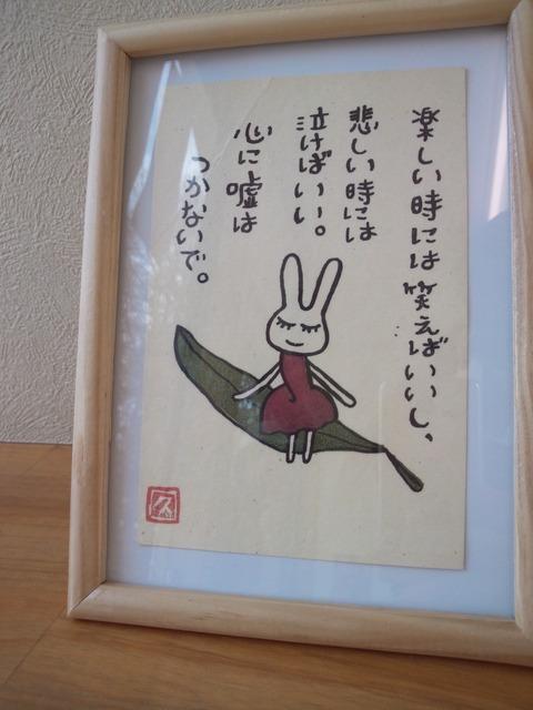 富士桜 064
