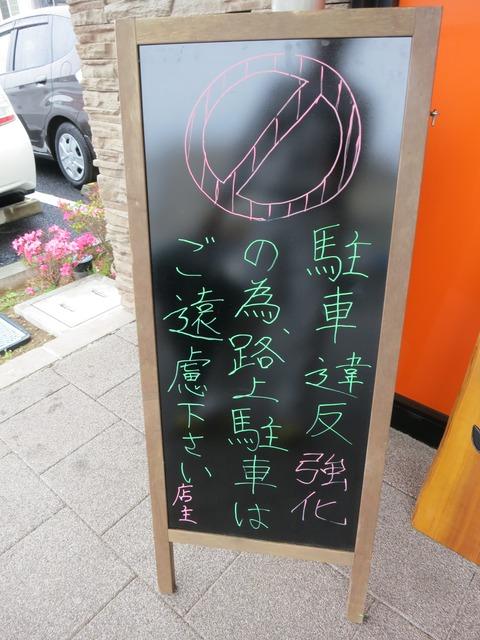 喜元門本店 (1)