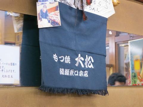 大松 (6)