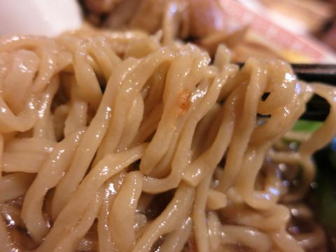志の麺亭 014