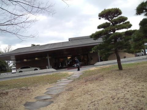 高坂カントリー 165
