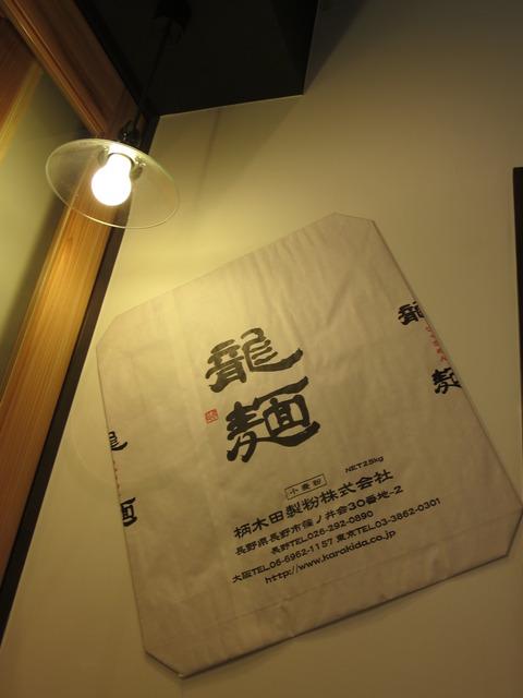 たか松 (7)