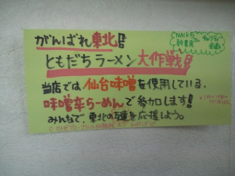 56b5d6a5.jpg
