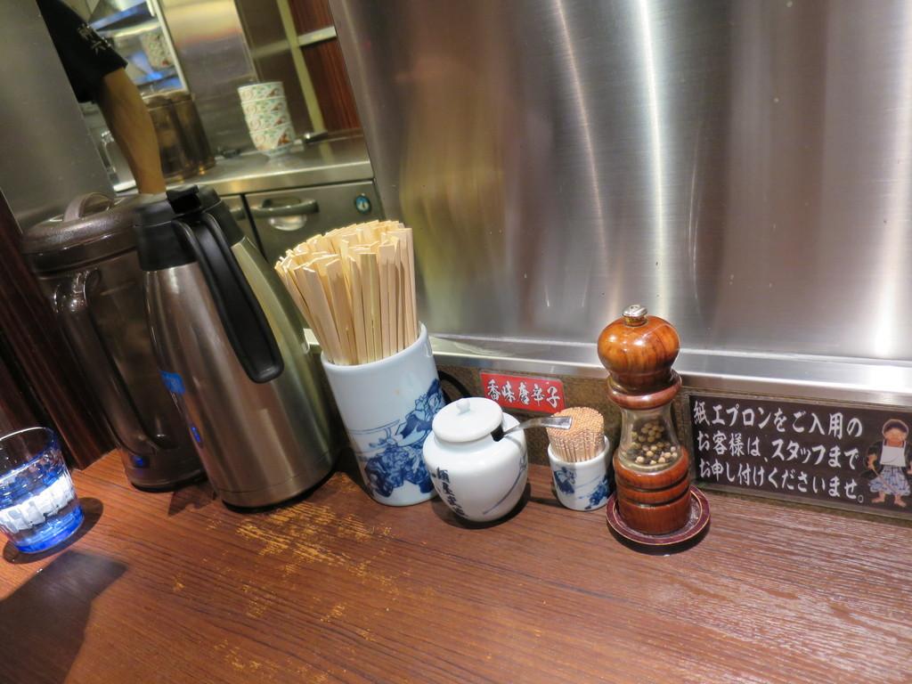楽しく飲んで食べましょう(タマニハシリマショウ)  麺屋武蔵 神山@神田 「味噌ら~麺」コメントトラックバック                TKDJR