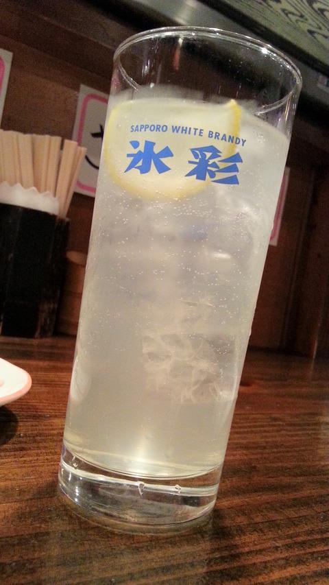 桜亭 (9)