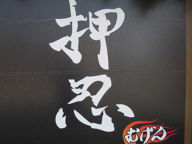 IMG_9698