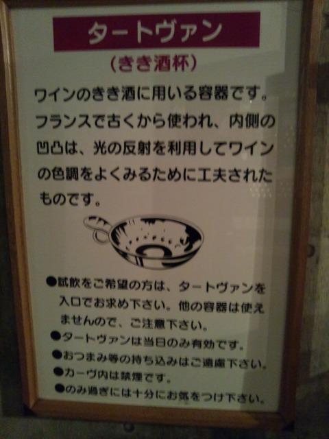 ぶどうの丘 (5)