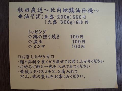 R0013626