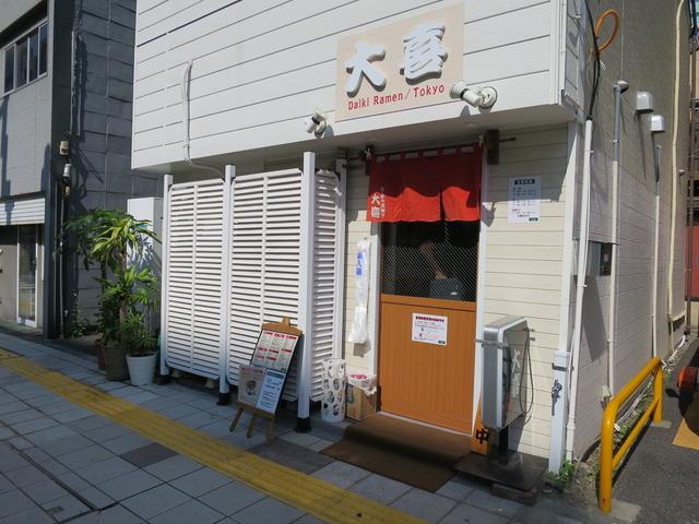IMG_9773