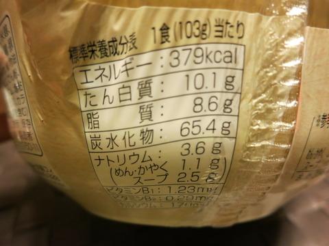 究麺 005