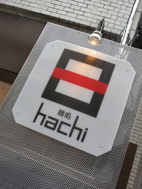 hachi 002