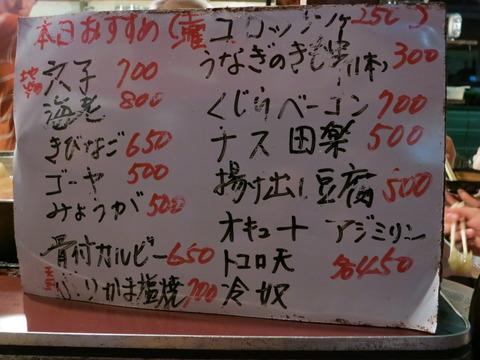 あほたれ~の (4)