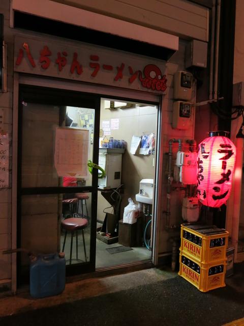 八ちゃんラーメン (2)