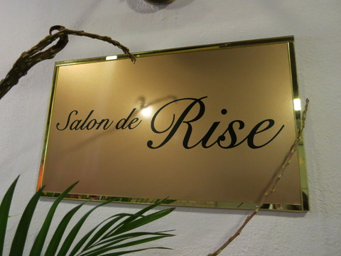 Rise (3)