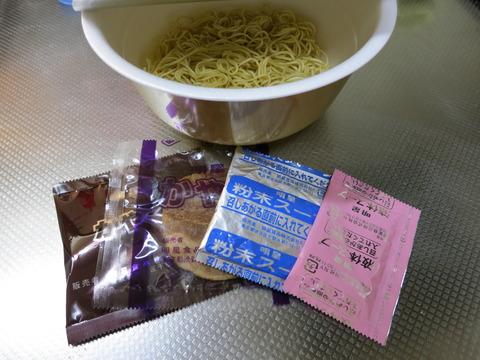 究麺 018