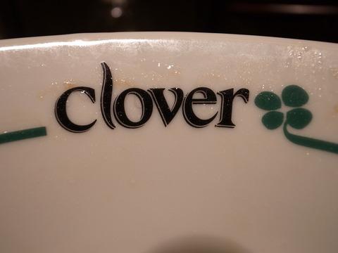 clover (15)
