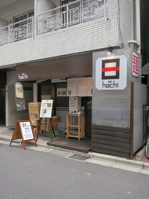 hachi 001