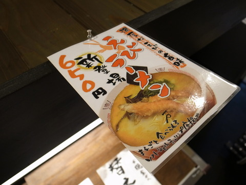 哲麺 (8)