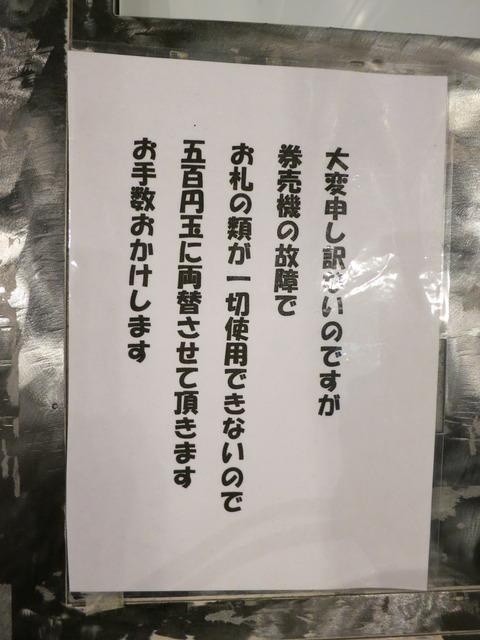 モモンガ (5)