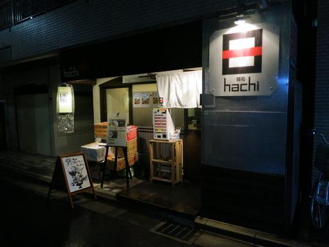 hachiからの 001