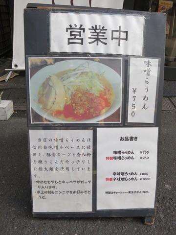 ○助 002