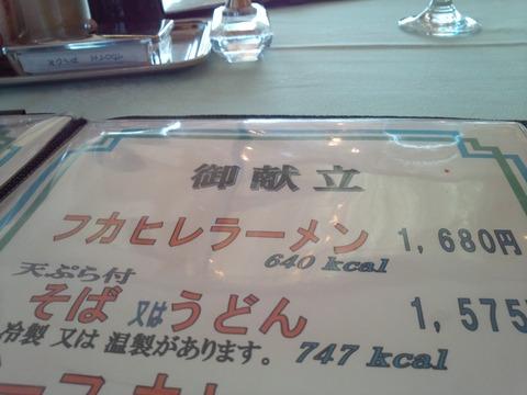 石坂ゴルフ倶楽部 069