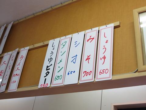 仲間 (6)
