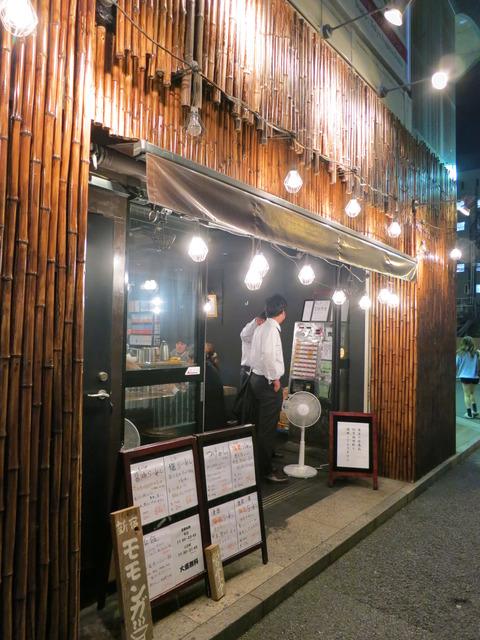 モモンガ (3)