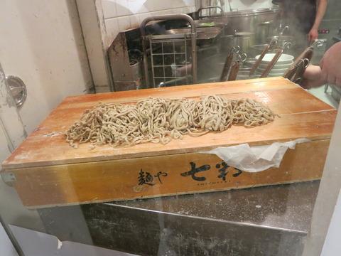 七彩(鶏白湯) 005