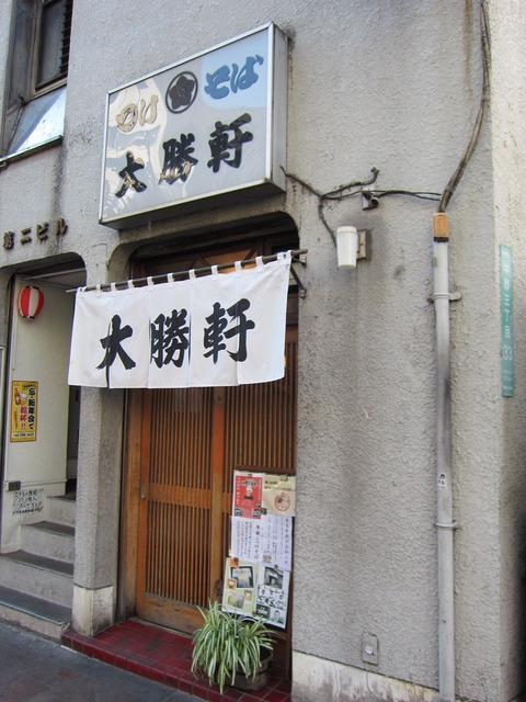 中野大勝軒 001