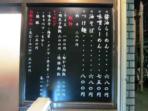 鉄 (4)