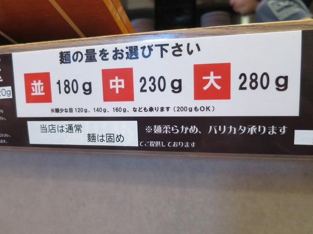 IMG_7585
