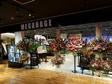 タイトーステーション溝の口店「MEGARAGE」に初めて。