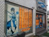 天野ゲーム博物館さんへ…。