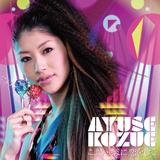 ayuse_koyoi-jk-fix-low