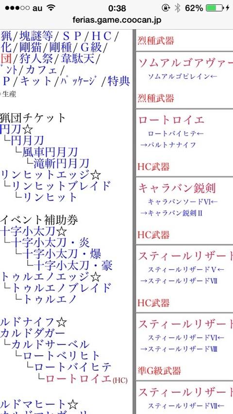 2014-05-29-00-38-34