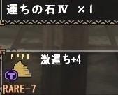 2015-03-01-00-13-38