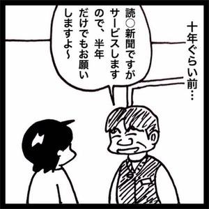 030bb076.jpg